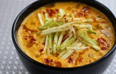 Пряный Морковный Суп с Цукини